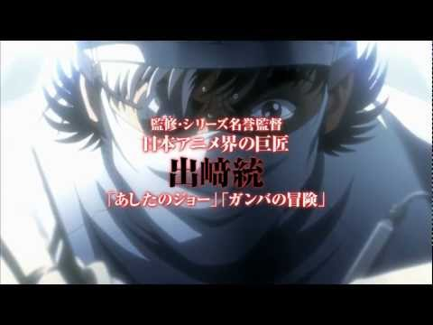 BLACK JACK FINAL SPECIAL EDITION PV 2 BLACK JACK FINAL SPECIAL EDITION PV 2